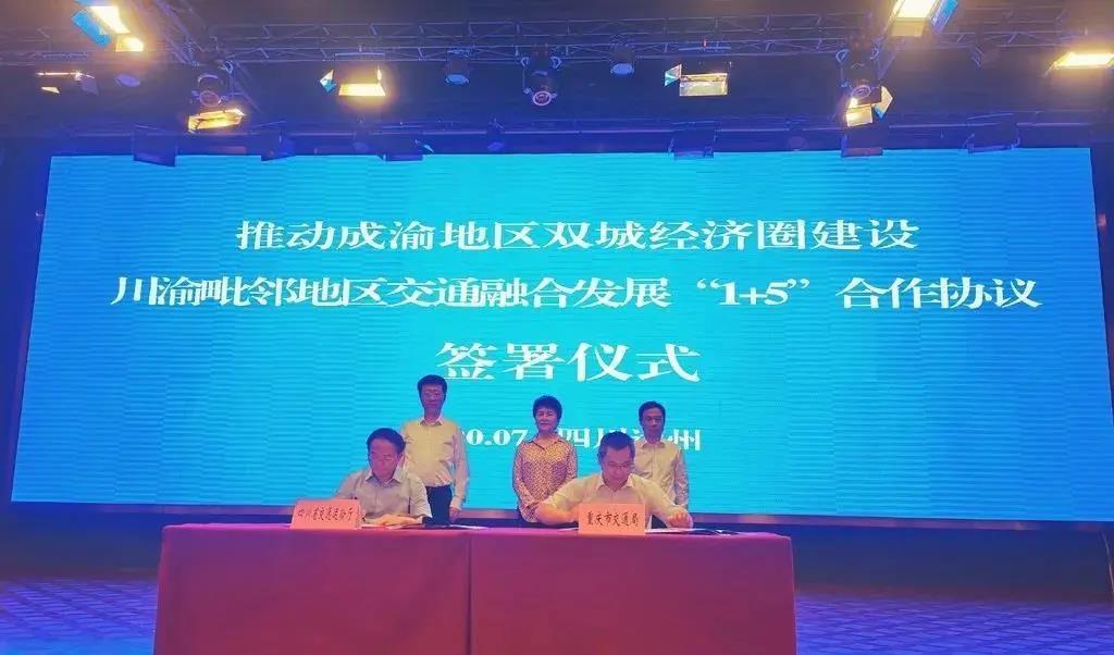川渝间计划到2022年建成16条高速公路