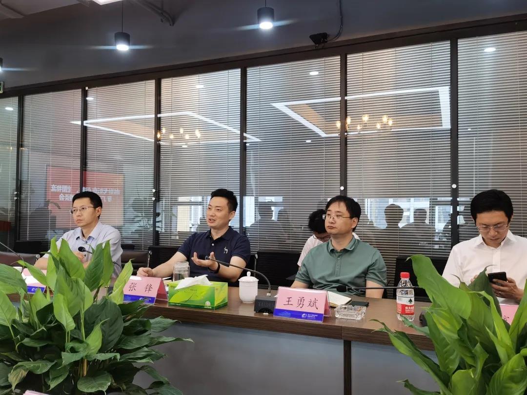 雷竞技官网寸平副会长带领企业前往四川广润投资发展集团有限公司对接合作
