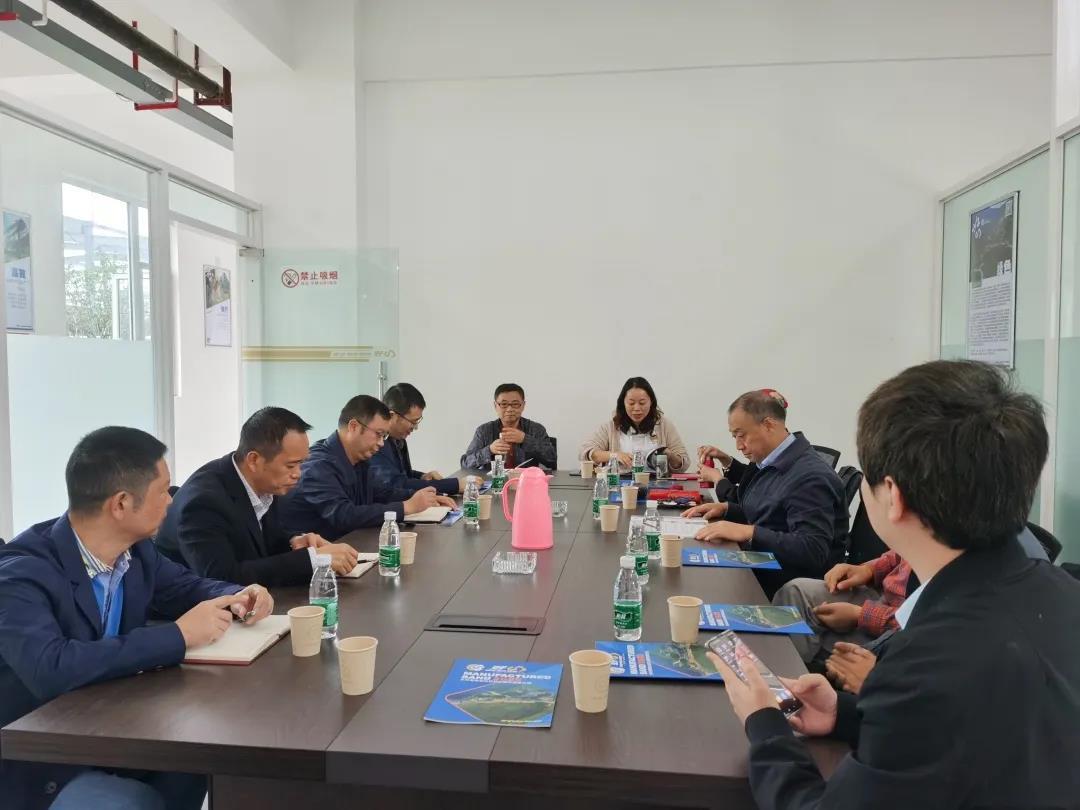 雷竞技官网受邀前往绵阳市北川县考察调研当地产业发展