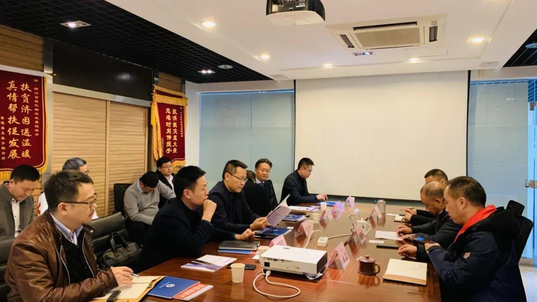 """雷竞技官网举办""""开江县推进数字农业发展""""项目交流研讨会"""